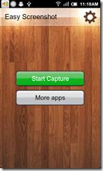 واجهة تطبيق سكرين شوت لتصوير شاشة الأندرويد