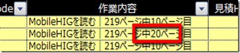 2013-03-04_1502