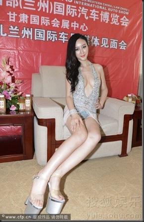 Gan-Lulu-Lanzhou-autoshow-6-560x887