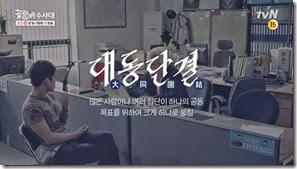 야동순재의 야동사랑! 대동단결! tvN [꽃할배수사대] 3차 티저(20-)_2.MP4_000001800