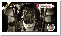Patlabor_next-generation_live-action_movie_13