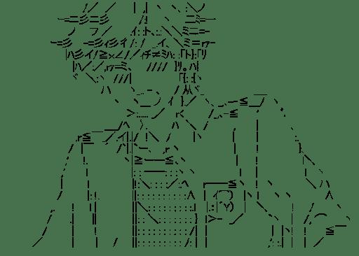 御子柴実琴 照れる (月刊少女野崎くん)