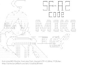 [AA]SF-A2 miki (VOCALOID)