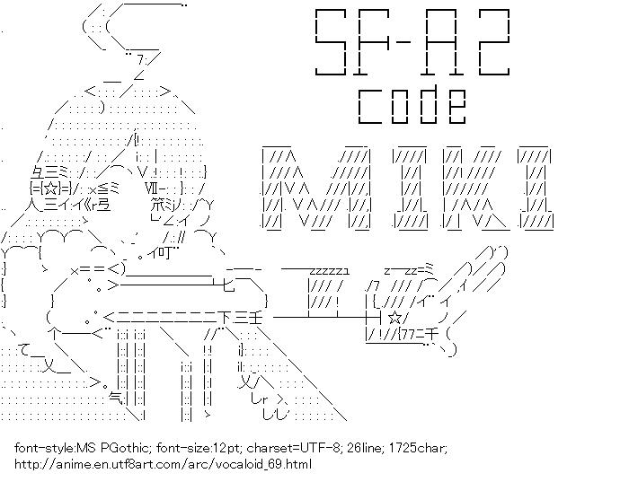 VOCALOID,SF-A2 miki