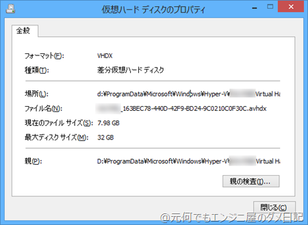 2013-07-21_090348
