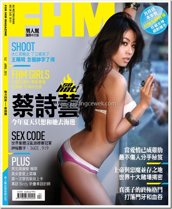 Foto Panas Model FHM Taiwan || gudangcewek.com