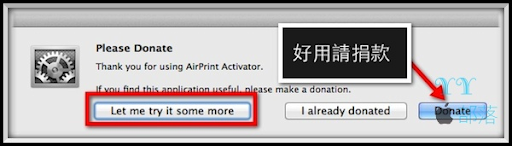 airprint8.png