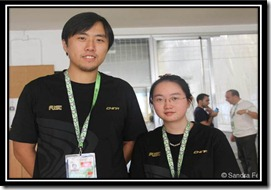 Bu Xiangzhi   Tan Zhongyi