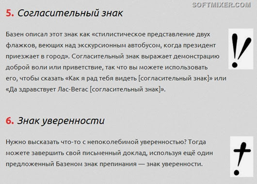 2013-12-01_134944