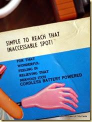 Reach that spot