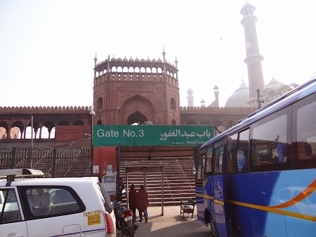 07. Jama Masjid Delhi.JPG