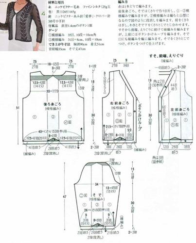 casaco 8a