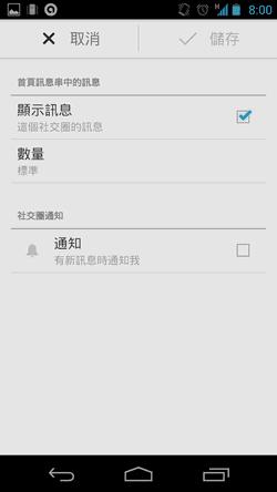 google  app-06