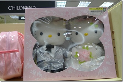 Hello Kitty and Daniel wedding plush