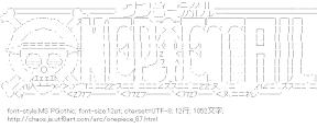 [AA]ワンピーテイル ロゴ