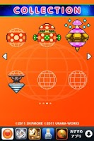 Screenshot of Planet Bom Bom