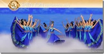Boletos Shen Yun Performing Arts México reventa boletos baratos