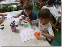 παίζουμε με τα σχήματα (4)