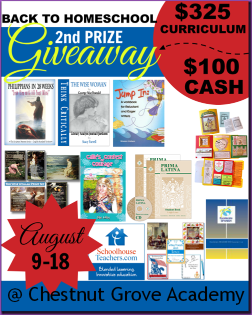 Back-to-Homeschool-Second-Prize-Giveaway2