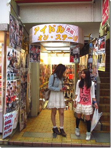 Japan May 2011 220
