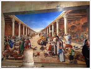 Панно. Иерусалим. Израиль. www.timeteka.ru
