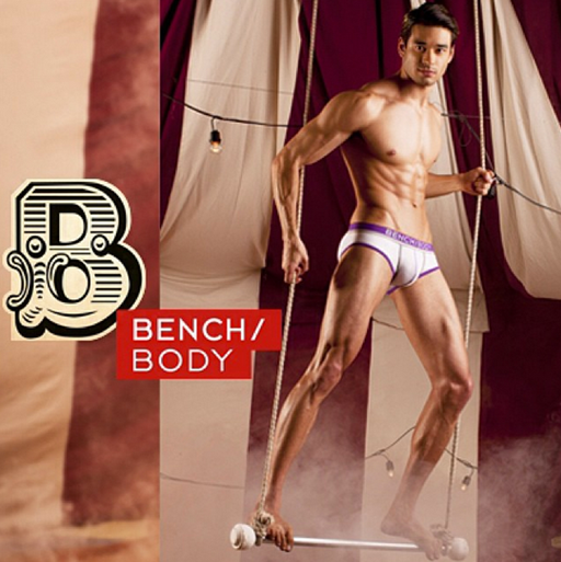 John Spainhour for Cirque de Bench
