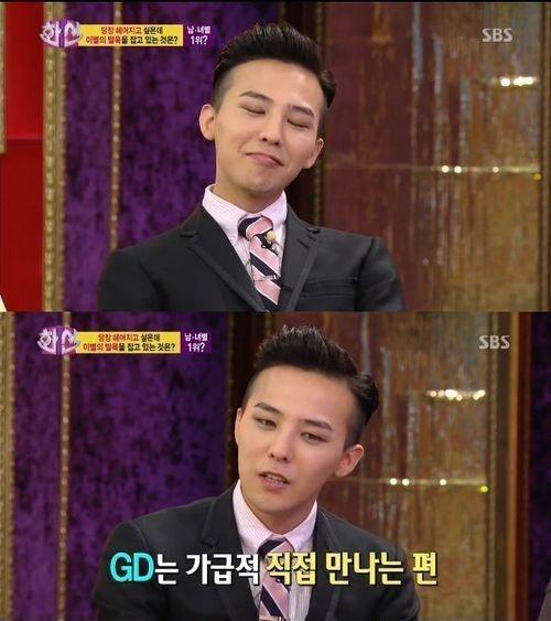 G-Dragon e Dae Sung fazem as garotas terminarem com eles 2.jpg