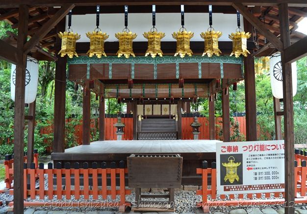 Glória Ishizaka - Shimogamo Shrine - Kyoto - 7
