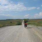 Дорога на Кропачево