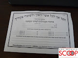 Internet Asifa in Monsey (Bambi Images) - P1070484.JPG