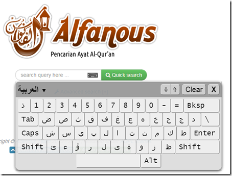 Alfanous web, virtual keyboard