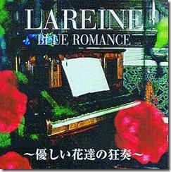 Blue Romance ~Yasashii Hanatachi no Kyousou~