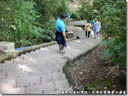 天母水管路登山步道