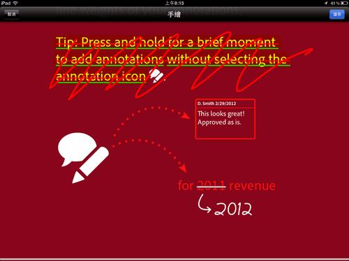 adobe reader app-07