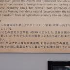 戦争証跡博物館〜被害