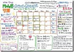 CCI20110620_00000