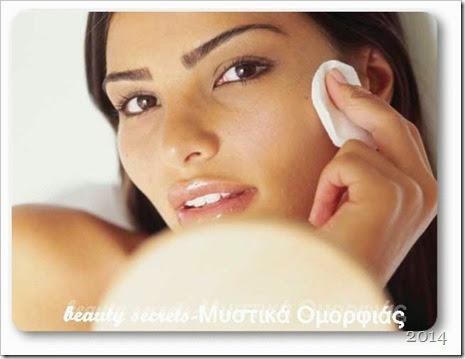 Afydato̱si̱-O-megalos-echthros-tou-dermatos!-penbeautysecrets.blogspot.gr