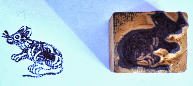 Wooden Block Mice Stamp