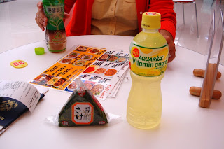Final snack - onigiri and lemon water before getting on the plane back to the US