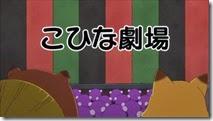 Gugure Kokkuri-san - 09 -17