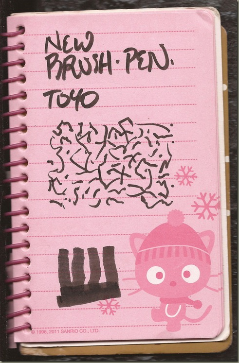 New Brush Pen Toyo color_resize