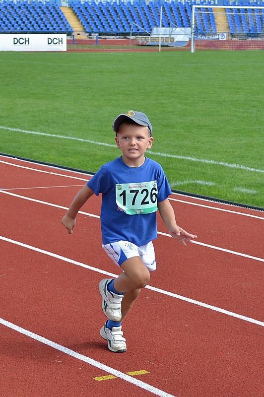Харьковский марафон 2012 - 337
