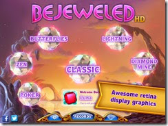 وضعيات اللعب المختلفة الخاصة بلعبة Bejeweled