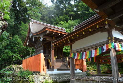 Glória Ishizaka - Kamigamo Shrine - Kyoto - 22