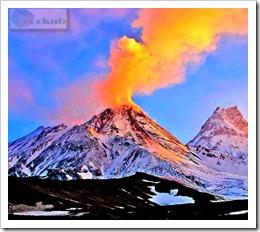 the volcano Nameless