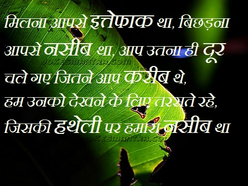 shayari4smsfun best sms collection freshsms in mastisms in pagalworld mobi sms4smile