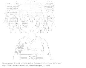 [AA]Kaname Madoka Kimono (Puella Magi Madoka Magica)