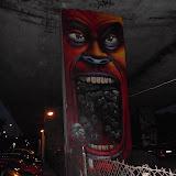 Графіті під мостом біля арени