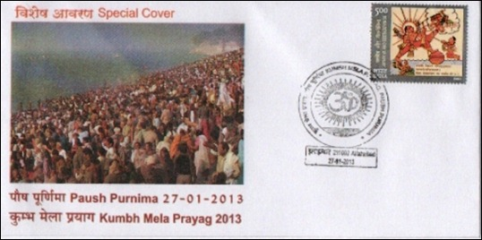 PAUSH_PUENIMA_SPECIAL_COVER_ISSUED_BY_DR.._SURYA_KUMAR_ADDL._DIV._GENL_OF_POLICP12