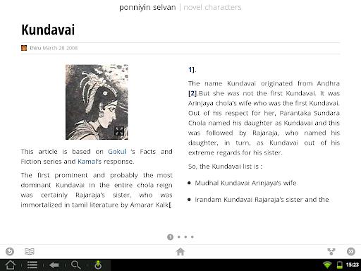 Read Ponniyin Selvan using Google Current Ponniyin